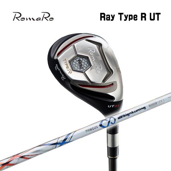 【特注カスタムクラブ】ロマロ RomaroRay Type R UTタイプR ユーティリティデザインチューニング Design TuningメビウスUX MÖBIUS UXユーティリティ用 UT用シャフト