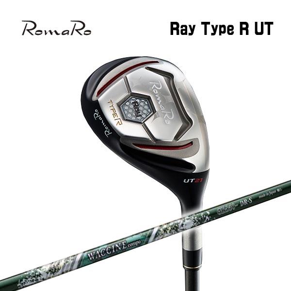 【特注カスタムクラブ】ロマロ RomaroRay Type R UTタイプR ユーティリティワクチンコンポ GR-350 UT シャフト