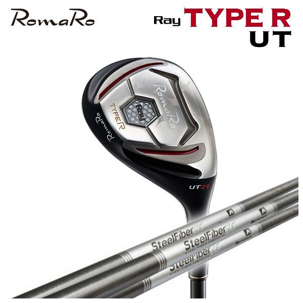 【特注カスタムクラブ】ロマロ RomaroRay Type R UTタイプR ユーティリティエアロテック スチールファイバーaerotech steel fiber シャフト