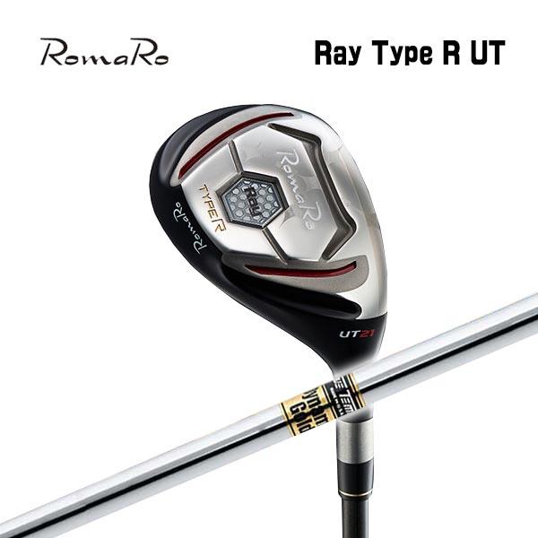 【特注カスタムクラブ】ロマロ RomaroRay Type R UTタイプR ユーティリティトゥルーテンパーダイナミックゴールド シャフト