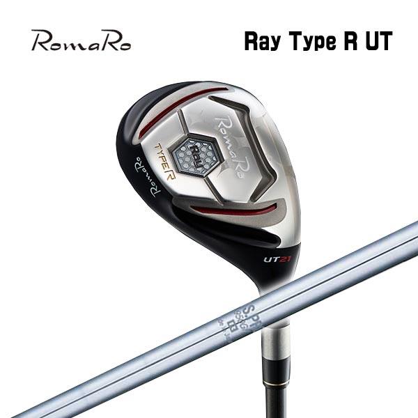 【特注カスタムクラブ】ロマロ RomaroRay Type R UTタイプR ユーティリティ 2017年モデル日本シャフトN.S.PRO 950GH シャフト