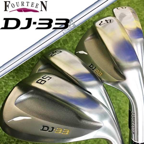 フォーティーン【FOURTEEN】DJ-33ウェッジN.S.PRO 950GH HT(ウェッジ専用)シャフト日本正規品