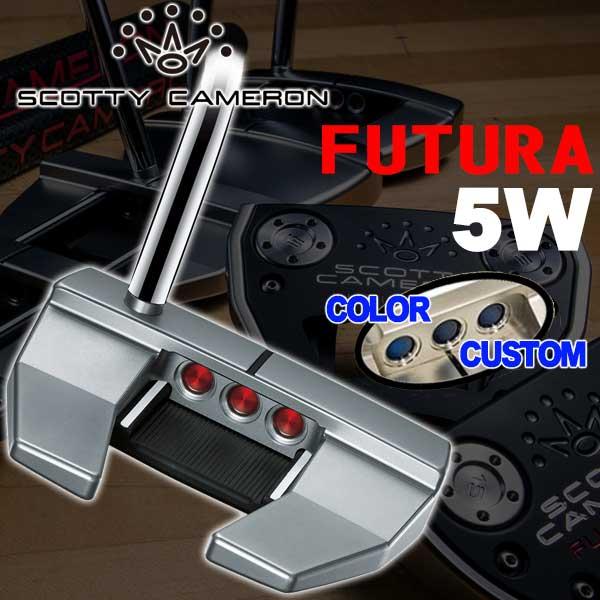 スコッティキャメロン フューチュラ5W パター FUTURA 5W 日本正規品