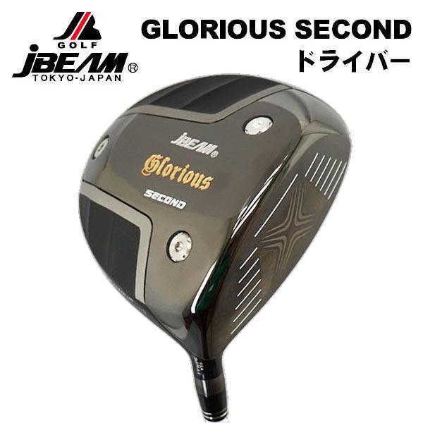 【特注カスタム】Jビーム グロリアス セカンドドライバー (JBEAM GLORIOUS2nd)TRPX インレットシャフト