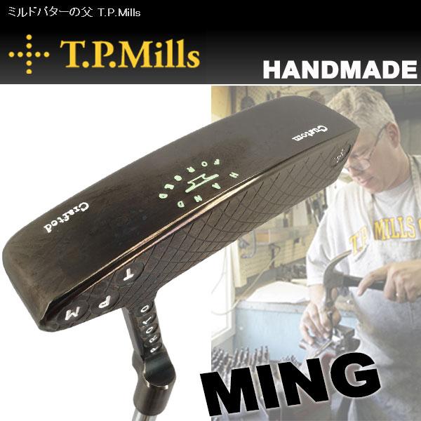 正規 T.P.MILLS TPミルズ MING ハンドメイド T.P.MILLS MING パター TPミルズ 証明書付き, カドマシ:5dda4e6e --- konecti.dominiotemporario.com