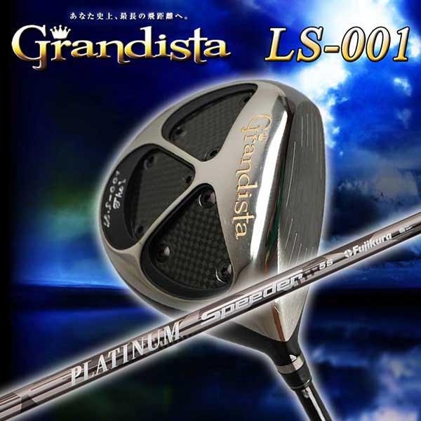 【特注カスタムクラブ】グランディスタ(Grandista)LS-001ドライバー藤倉(Fujikura フジクラ)ジュエルライン(JEWEL LINE)プラチナム スピーダー(PLATINUM Speeder)