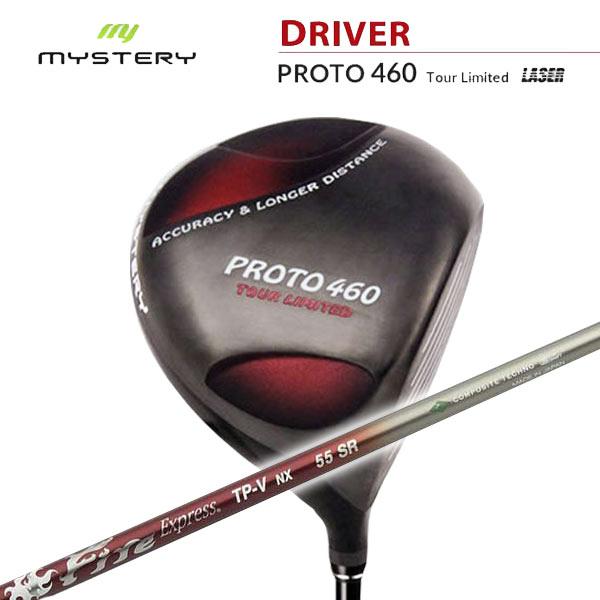 【特注カスタムクラブ】ミステリー MYSTERYPROTO 460 Tour Limited ドライバーコンポジットテクノファイアエクスプレスTP-V NXシャフト