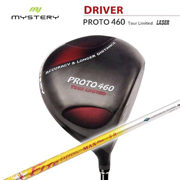 【特注カスタムクラブ】ミステリー MYSTERYPROTO 460 Tour Limited ドライバーコンポジットテクノファイアエクスプレスMAX PLUSシャフト
