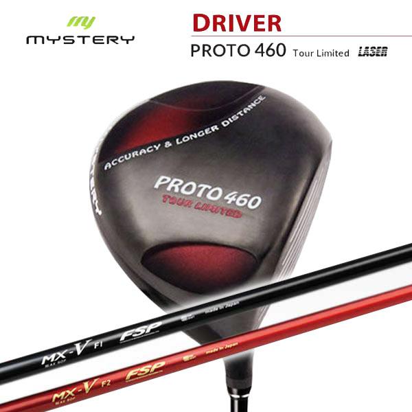 【特注カスタムクラブ】ミステリー MYSTERYPROTO 460 Tour Limited ドライバーFSP MX-V シャフト