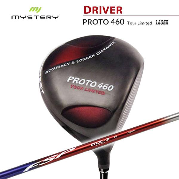 【特注カスタムクラブ】ミステリー MYSTERYPROTO 460 Tour Limited ドライバーFSP MX-7 シャフト