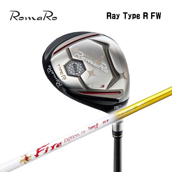 一流の品質 【特注カスタムクラブ】ロマロ RomaroRay Type FWタイプR R RomaroRay FWタイプR シャフト フェアウェイウッドコンポジットテクノ ファイヤーFW タイプD シャフト, より良い品をより安く!マストバイ:95667383 --- business.personalco5.dominiotemporario.com