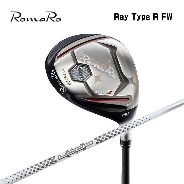 【特注カスタムクラブ】ロマロ RomaroRay Type R FWタイプR フェアウェイウッドシンカグラファイトループ プロトタイプFW FIVE シャフト