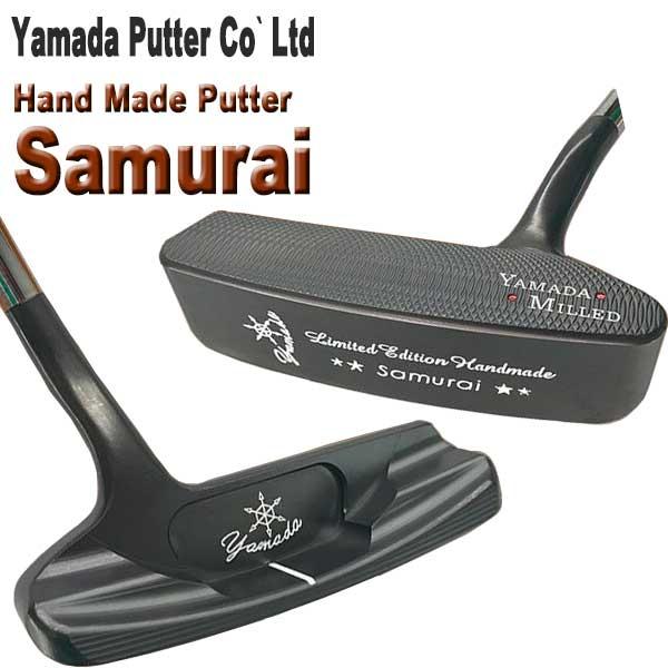 山田パター工房ハンドメイド サムライ パター Samurai