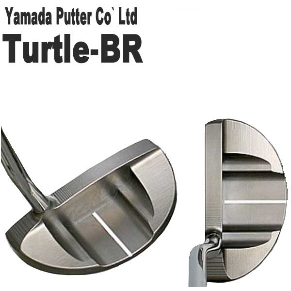 山田パター工房マシンミルドシリーズタートル・ビーアールパター  Turtle-BR
