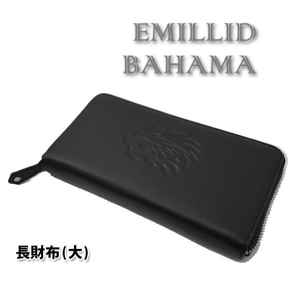 エミリッドバハマ 長財布 大 専用ケース付きEMILLID BAHAMA