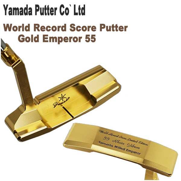 【限定モデル】山田パター工房 ゴールド エンペラー55パターGold Emperor 55 化粧箱付き