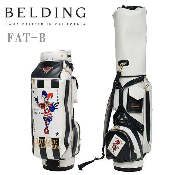 ベルディング キャディバッグ ファットビー 8.5型BELDING HBCB-850075