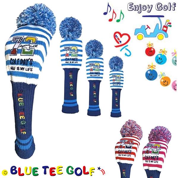 全品ポイント5倍 9 19 20:00~9 24 01:59迄 BLUETEEGOLFsmilestar ブルーティーゴルフ ヘッドカバー ニット パー72 信憑 Par72 DR Golf GOLF UT用 ゴルフデイズ FW TEE Day'sHC-003 引出物 BLUE