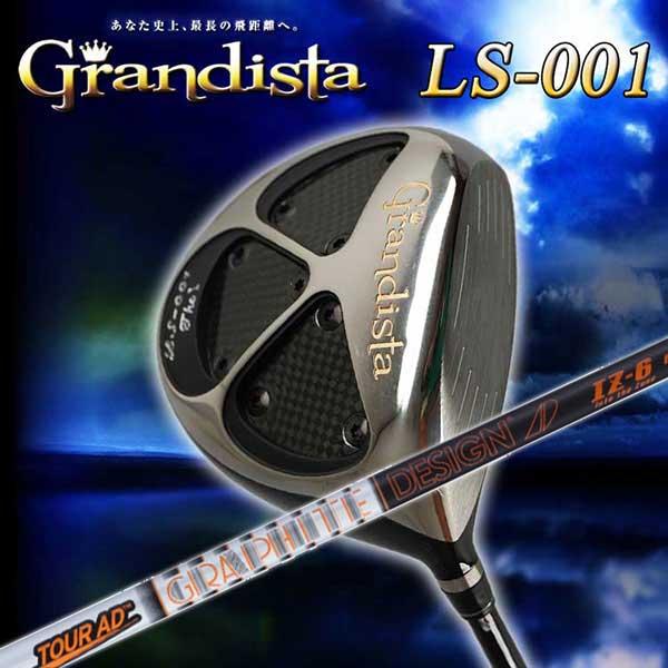 【特注カスタムクラブ】グランディスタ(Grandista)LS-001ドライバーグラファイトデザインTour-AD IZシャフト