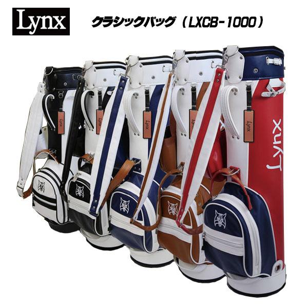 リンクス 軽量 クラシック キャディバッグ 8型ミニトートバッグ付きLYNX LXCB-1000