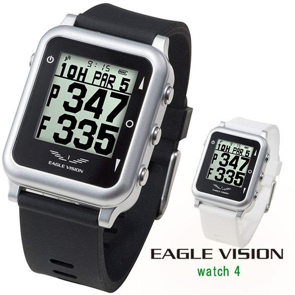 GPSゴルフナビ イーグルビジョンウォッチ4EAGLE VISION watch 4EV-717 あす楽