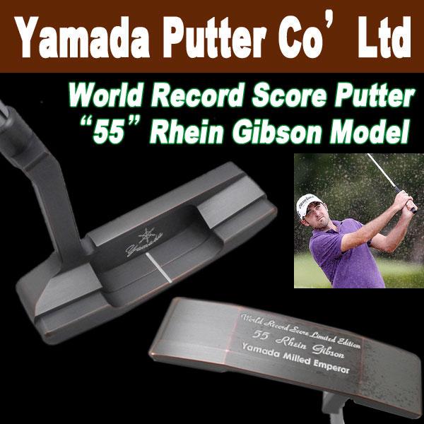 【記念限定モデル】山田パター ワールドレコード55パターライン・ギブソンモデル練習器具ドリーム54付き
