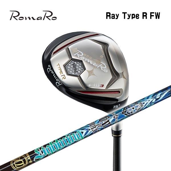 【特注カスタムクラブ】ロマロ RomaroRay Type R FWタイプR フェアウェイウッドクライムオブエンジェル シャフト