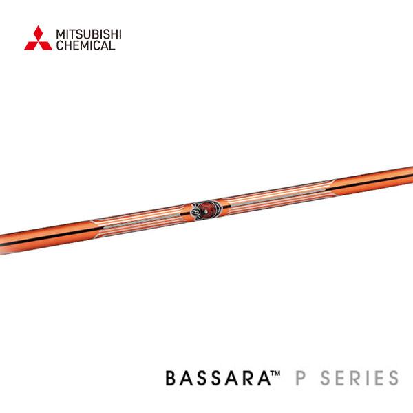 三菱ケミカル バサラ P シャフトBASSARA P