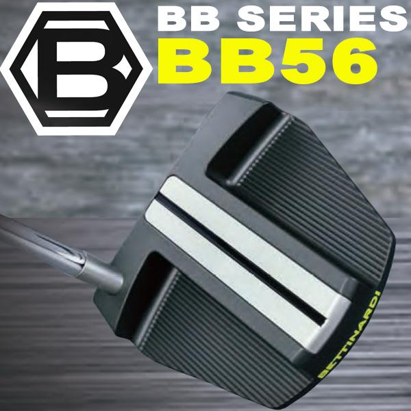ベティナルディ(BETTINARDI) BB56パター