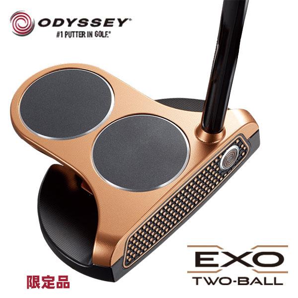 【数量限定】オデッセイEXO 2BALL エクソー 2ボール パター34インチ 右用 2018年