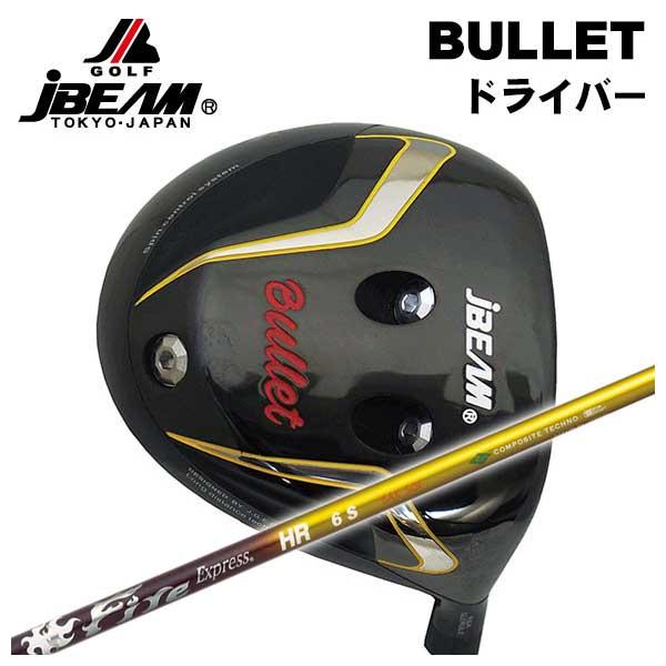 【特注カスタムクラブ】J-BEAM バレット ドライバーコンポジットテクノファイアーエクスプレスHRシャフト