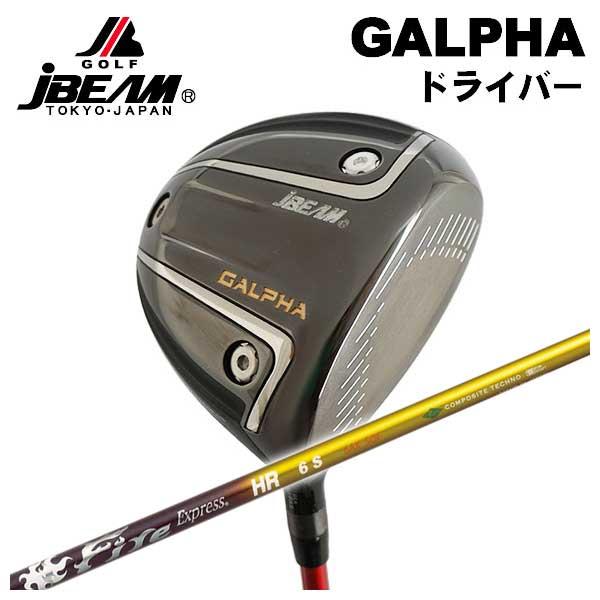 【特注カスタムクラブ】J-BEAM GALPHA ジーアルファ ドライバーコンポジットテクノファイアーエクスプレスHRシャフト