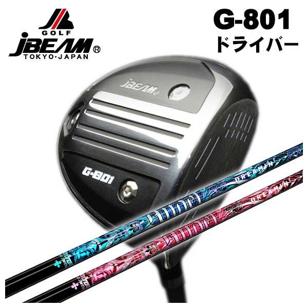 【特注カスタムクラブ】JBEAM JビームG-801 ドライバークライムオブエンジェルドリーミン(Dreamin`)シャフト
