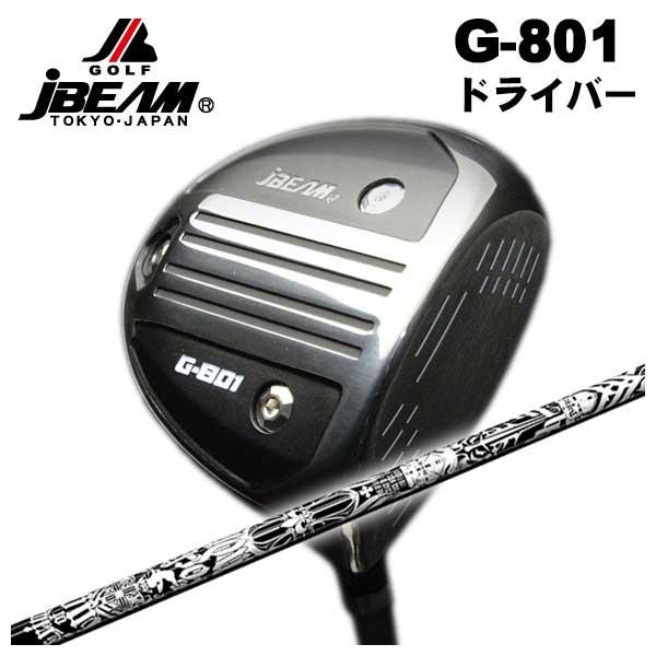 【特注カスタムクラブ】JBEAM JビームG-801 ドライバークライムオブエンジェルブラックエンジェル(BLACK ANGEL) シャフト