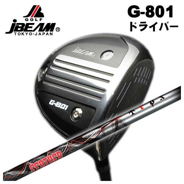 【特注カスタムクラブ】JBEAM JビームG-801 ドライバーTRPX(ティーアールピーエックス)Feather(フェザー) シャフト