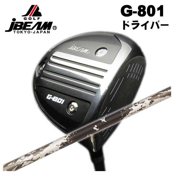 【特注カスタムクラブ】JBEAM JビームG-801 ドライバーTRPX(ティーアールピーエックス)Xanadu(ザナドゥ) シャフト