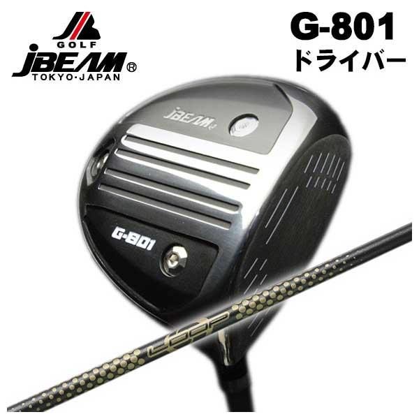 【特注カスタムクラブ】JBEAM JビームG-801 ドライバーシンカグラファイトLOOPプロトタイプIPシャフト