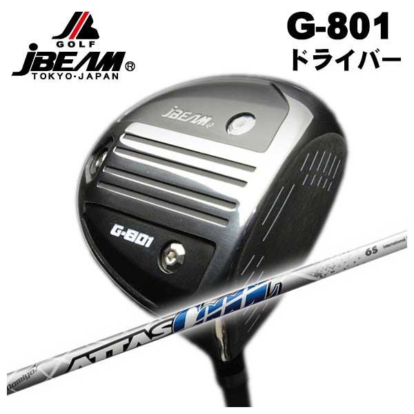 【特注カスタムクラブ】JBEAM JビームG-801 ドライバーマミヤOPアッタスクール シャフト