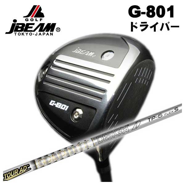 【特注カスタムクラブ】JBEAM JビームG-801 ドライバーグラファイトデザインTour-AD TPシャフト