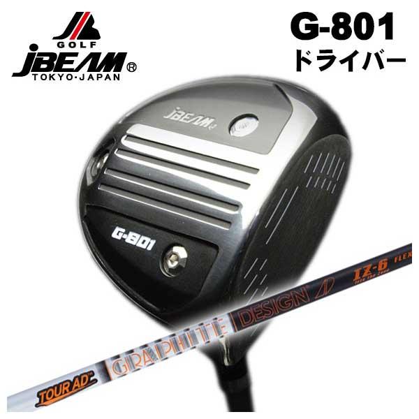 【特注カスタムクラブ】JBEAM JビームG-801 ドライバーグラファイトデザインTour-AD IZシャフト