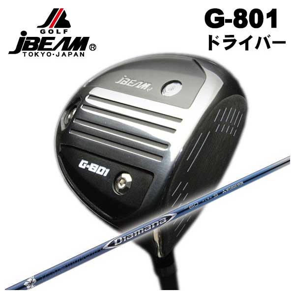 【特注カスタムクラブ】JBEAM JビームG-801 ドライバー三菱ケミカルディアマナBF シャフト