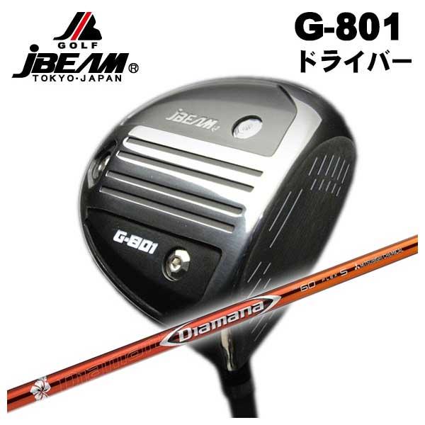 【特注カスタムクラブ】JBEAM JビームG-801 ドライバー三菱ケミカルディアマナRF シャフト