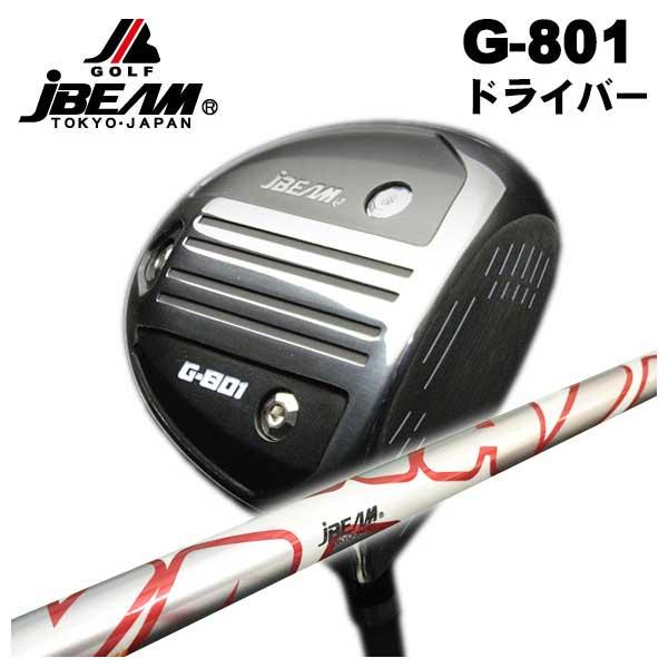 【特注カスタムクラブ】JBEAM JビームG-801 ドライバーJBEAM ZY-YAMAZAKI (白)シャフト