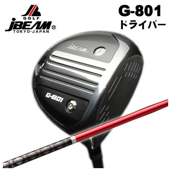 【特注カスタムクラブ】JBEAM JビームG-801 ドライバーグラビティワクチンコンポGR230シャフト