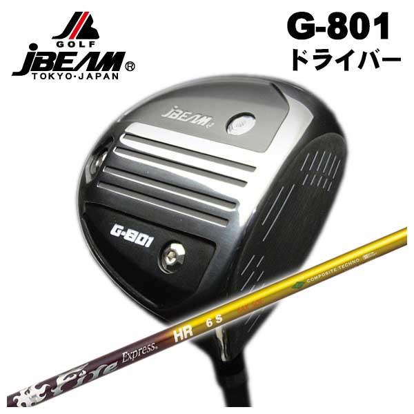 【特注カスタムクラブ】JBEAM JビームG-801 ドライバーコンポジットテクノファイアーエクスプレスHRシャフト