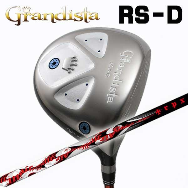 グランディスタ GrandistaRS-D ドライバーTRPX(ティーアールピーエックス)Air(エアー) シャフト