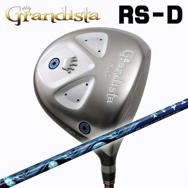 日本人気超絶の グランディスタ シャフト GrandistaRS-D GrandistaRS-D ドライバーTRPX(ティーアールピーエックス)Aura(アウラ) グランディスタ シャフト, 瑞浪市:78778c76 --- rekishiwales.club
