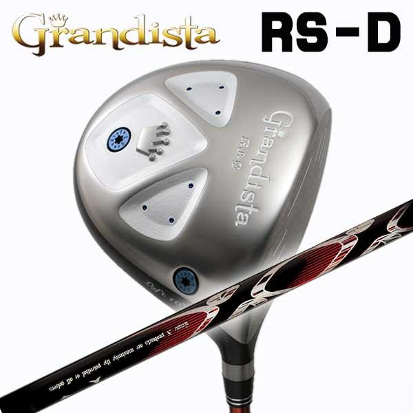 グランディスタ GrandistaRS-D ドライバーTRPX(ティーアールピーエックス)X-LINE(エックスライン) シャフト
