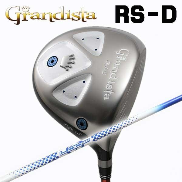 グランディスタ GrandistaRS-D ドライバーシンカグラファイトLOOPプロトタイプBWシャフト