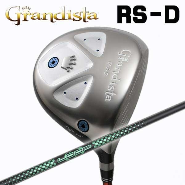 グランディスタ GrandistaRS-D ドライバーシンカグラファイトLOOPプロトタイプGKシャフト